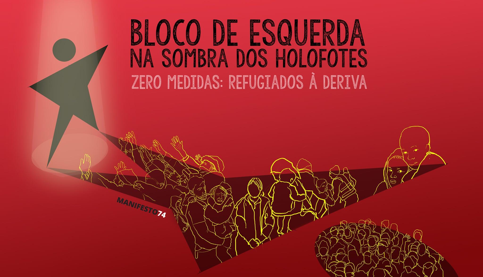 De Moria a Lisboa: o Bloco de Esquerda, Marisa Matias e a grande mentira
